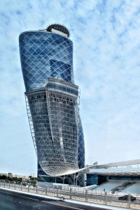 Capital Gate Tower in Abu Dhabi (Quelle: Bildpixel / pixelio.de)